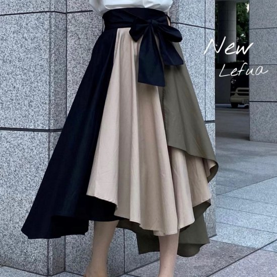 レフア3トーンパラシュートスカート