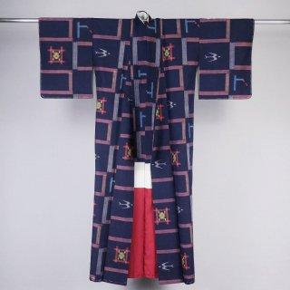 紬 沖縄の伝統文様 裄丈64cm