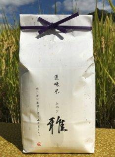 新米入り 匠味米 雅 (たくみまい みやび) 5kg