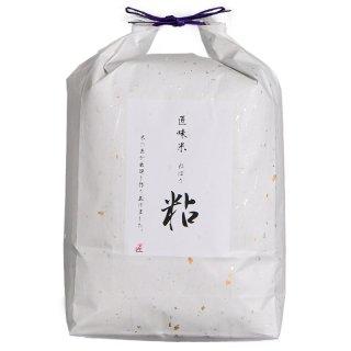 新米入り 匠味米 粘(ねばり) 5kg