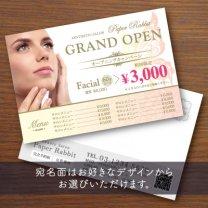 DM・ハガキ【エステ/リラク002】イエロー&オレンジ