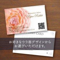 ウラ面選べるカード【ダリア】