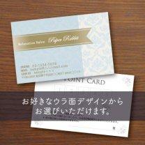 ウラ面選べるカード【ダマスク&ゴールドリボン】ブルー