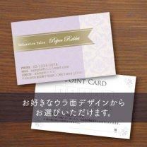 ウラ面選べるカード【ダマスク&ゴールドリボン】パープル