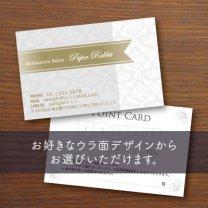 ウラ面選べるカード【ダマスク&ゴールドリボン】シルバー