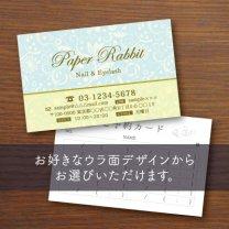 ウラ面選べるカード【エレガントフラワーパターン】ブルー