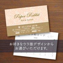 ウラ面選べるカード【エレガントフラワーパターン】オレンジ