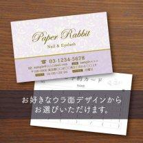 ウラ面選べるカード【エレガントフラワーパターン】パープル