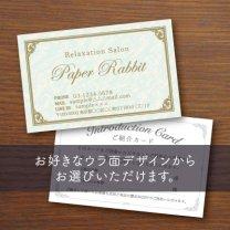 ウラ面選べるカード【クラシックフレーム】ブルー
