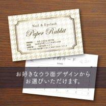 ウラ面選べるカード【千鳥格子】ゴールド