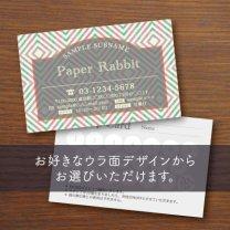 ウラ面選べるカード【アーチフレーム】グリーン&ピンク