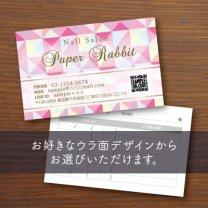 ウラ面選べるカード【クリスタル】ピンク