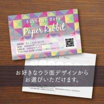 ウラ面選べるカード【クリスタル】パープル