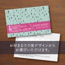 ウラ面選べるカード【三角模様】ブルー