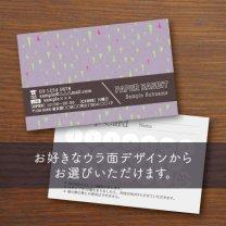 ウラ面選べるカード【三角模様】グリーン