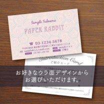 ウラ面選べるカード【うずまき】ライトピンク