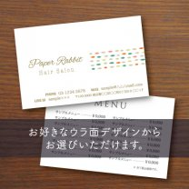 ウラ面選べるカード【ニュアンスドット】オレンジ&グリーン