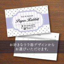 ウラ面選べるカード【ガーリードット柄】パープル
