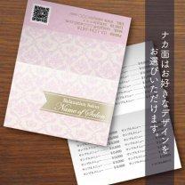 二つ折りカード【ダマスク&ゴールドリボン】ピンク