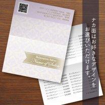 二つ折りカード【ダマスク&ゴールドリボン】パープル