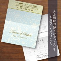 二つ折りカード【エレガントフラワーパターン】ブルー