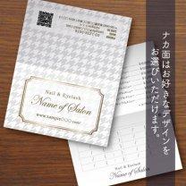 二つ折りカード【千鳥格子】シルバー