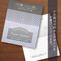 二つ折りカード【アーチフレーム】ブルー&ピンク