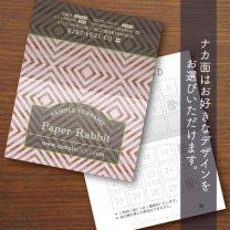 二つ折りカード【アーチフレーム】グリーン&ピンク