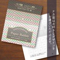 二つ折りカード【アーチフレーム】オレンジ