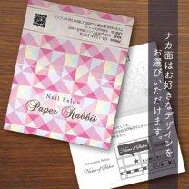 二つ折りカード【クリスタル】ピンク