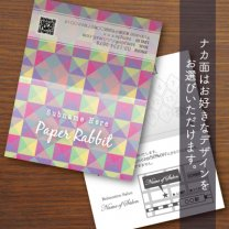 二つ折りカード【クリスタル】パープル