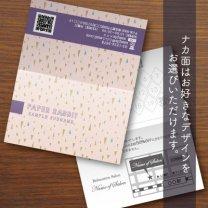 二つ折りカード【三角模様】ピンク