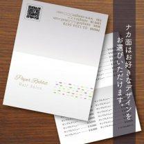 二つ折りカード【ニュアンスドット】グリーン