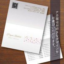 二つ折りカード【ニュアンスドット】ピンク