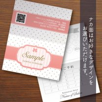 二つ折りカード【ガーリードット柄】ピンク