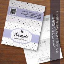 二つ折りカード【ガーリードット柄】パープル
