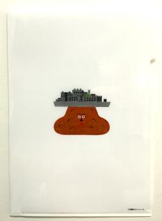 ガンショーくんクリアファイル(IN the SEA)