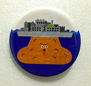 軍艦島のガンショーくん 缶バッジ 小