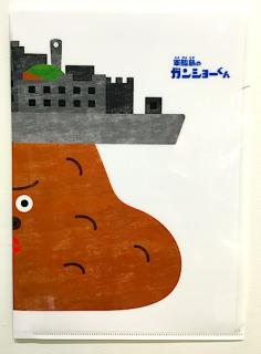 ガンショーくんクリアファイル(BIG GUNSHO)