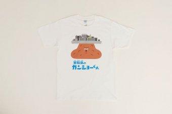 ガンショーくんフルカラーTシャツ