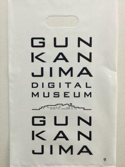 GDMオリジナルショップ袋(小)