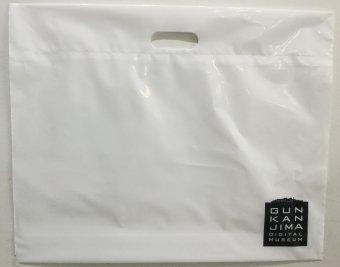 GDMオリジナルショップ袋(大)