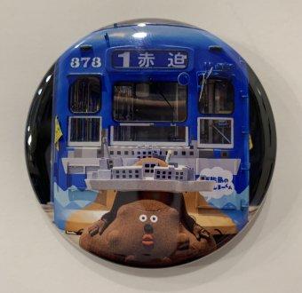 ガンショーくん 缶バッチ 電車
