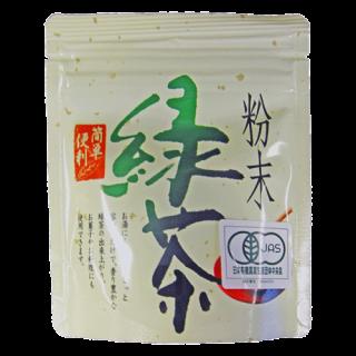 松浦製茶の有機粉末緑茶(50g)