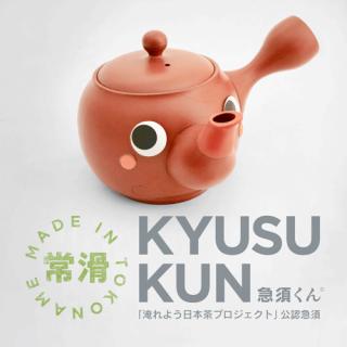 「淹れよう日本茶プロジェクト」急須くん急須