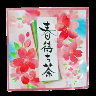 春のお茶(10g)