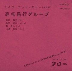 ライブ・アット・タロー