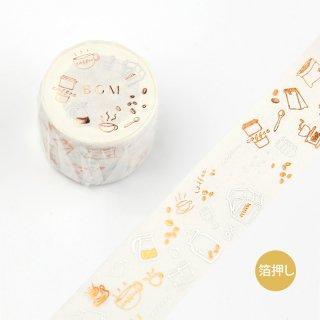 マスキングテープ【SP-W箔押しときめきの休日-コーヒーブレイク】30mm