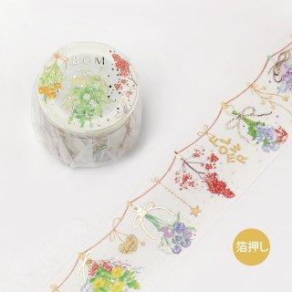 """マスキングテープ【 ライフ """"箔押し""""ドライフラワー 】30mm*5m"""