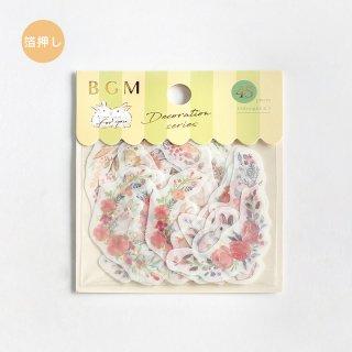 フレークシール【 デコレーション・ガーデン】15デザインx3 枚